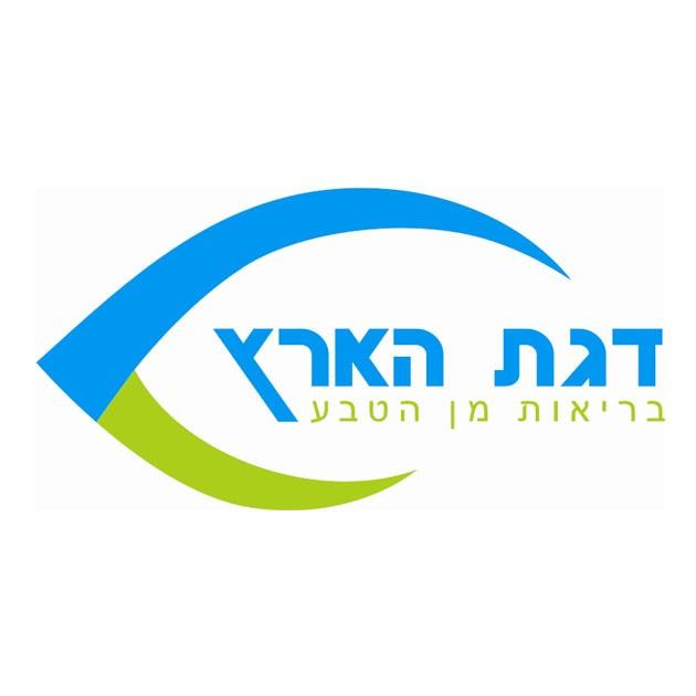Dagat Haaretz